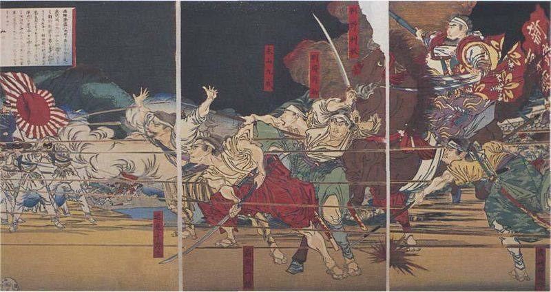The Battle of Shiroyama
