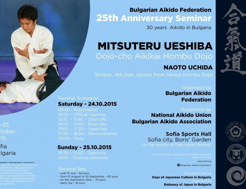Aikido seminar in Bulgaria with Waka Sensei
