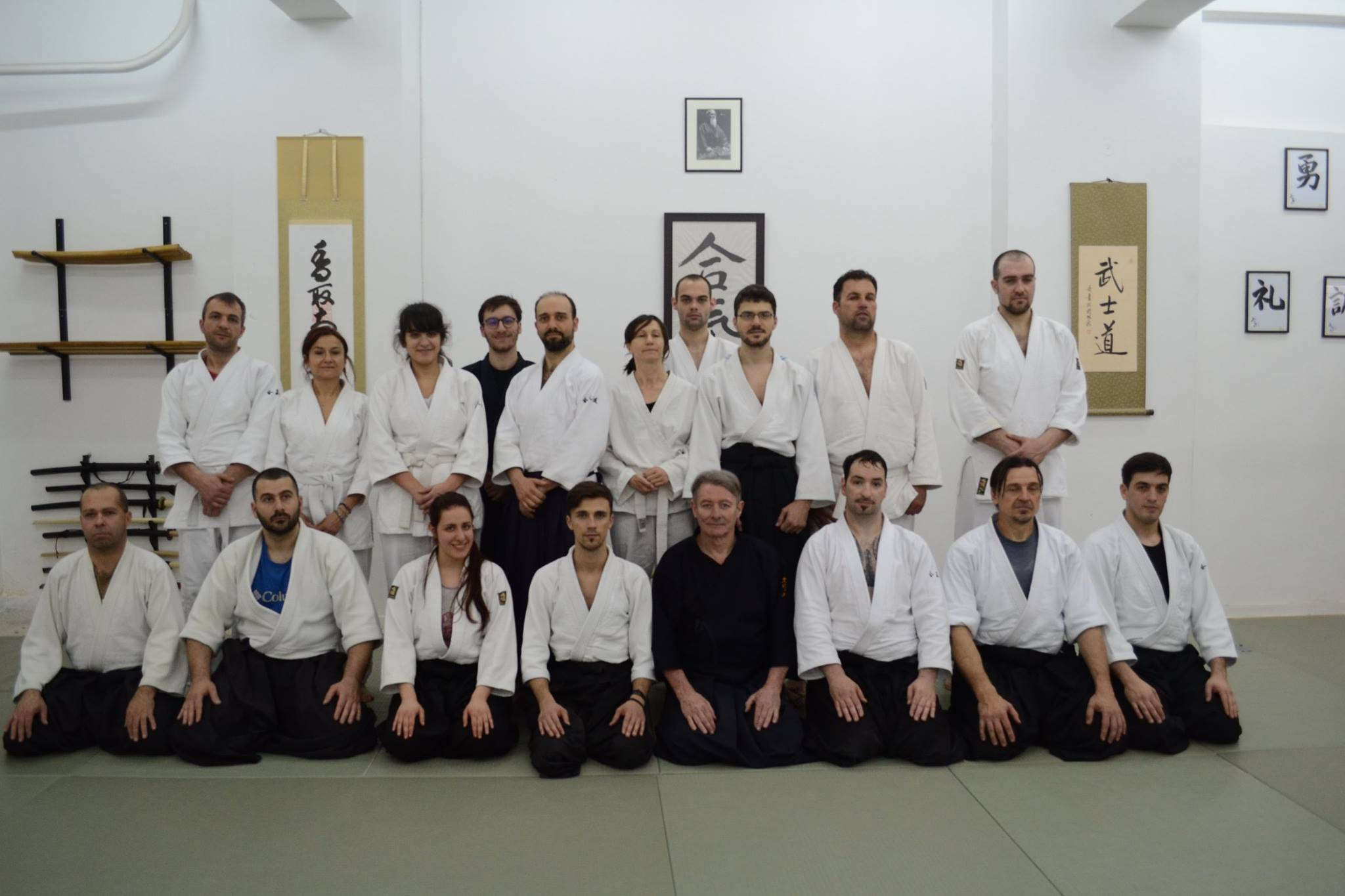 Annual aikido and katori seminar