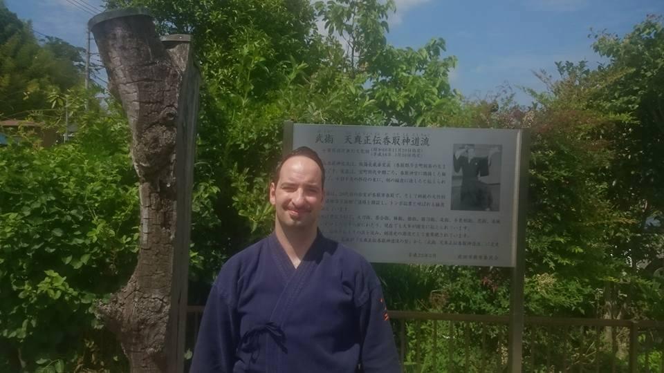 Katori Shinto Ryu, το παλαιότερο στυλ ιαπωνικής ξιφασκίας!